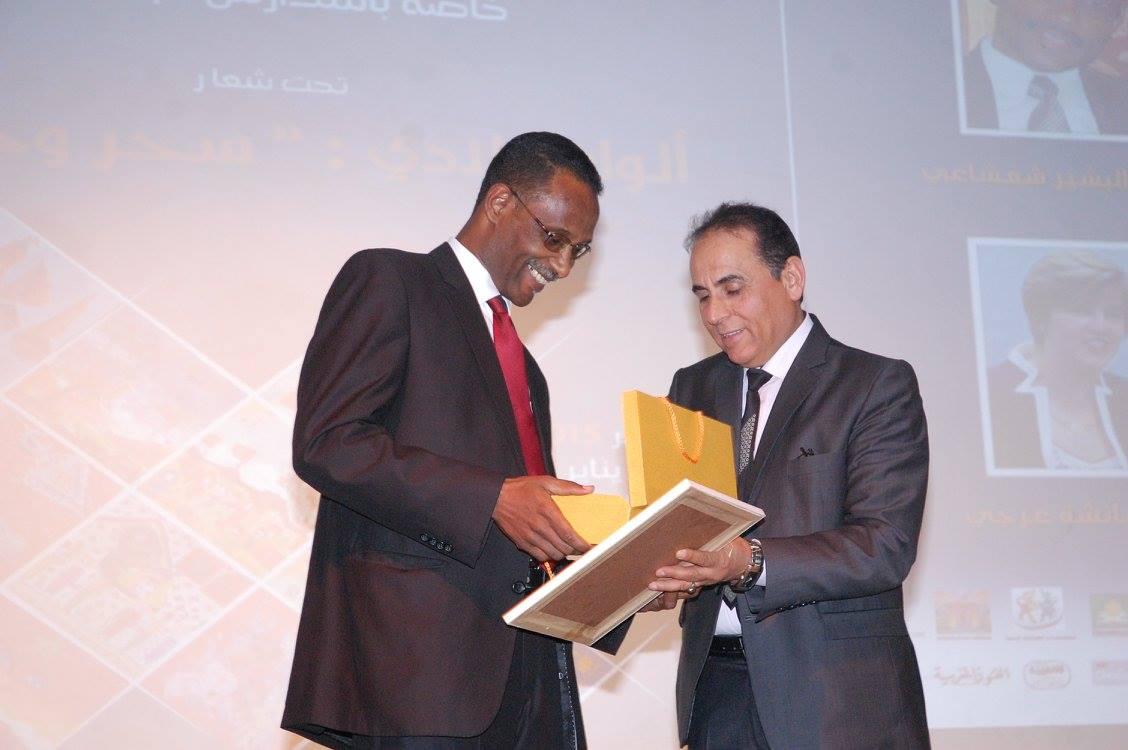 Bachir Chachai et Mohamed Elwadi