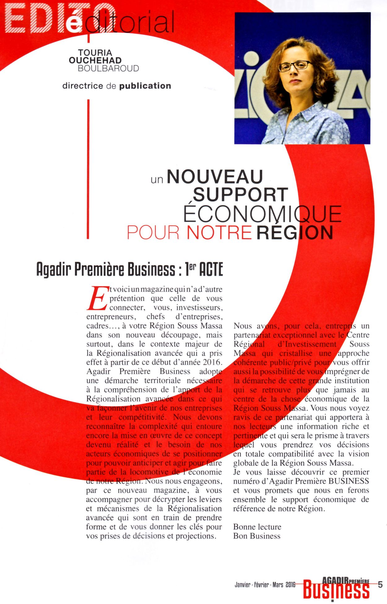 Agadir première Business_0002