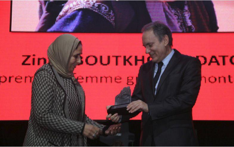 Zineb Boutkhou2l