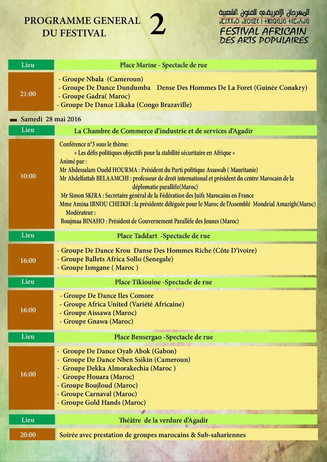 programme 12