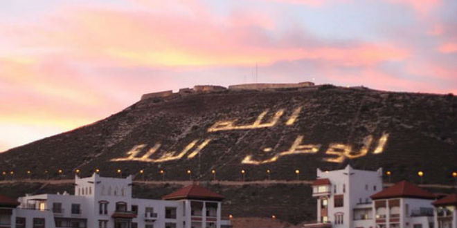 devise-maroc