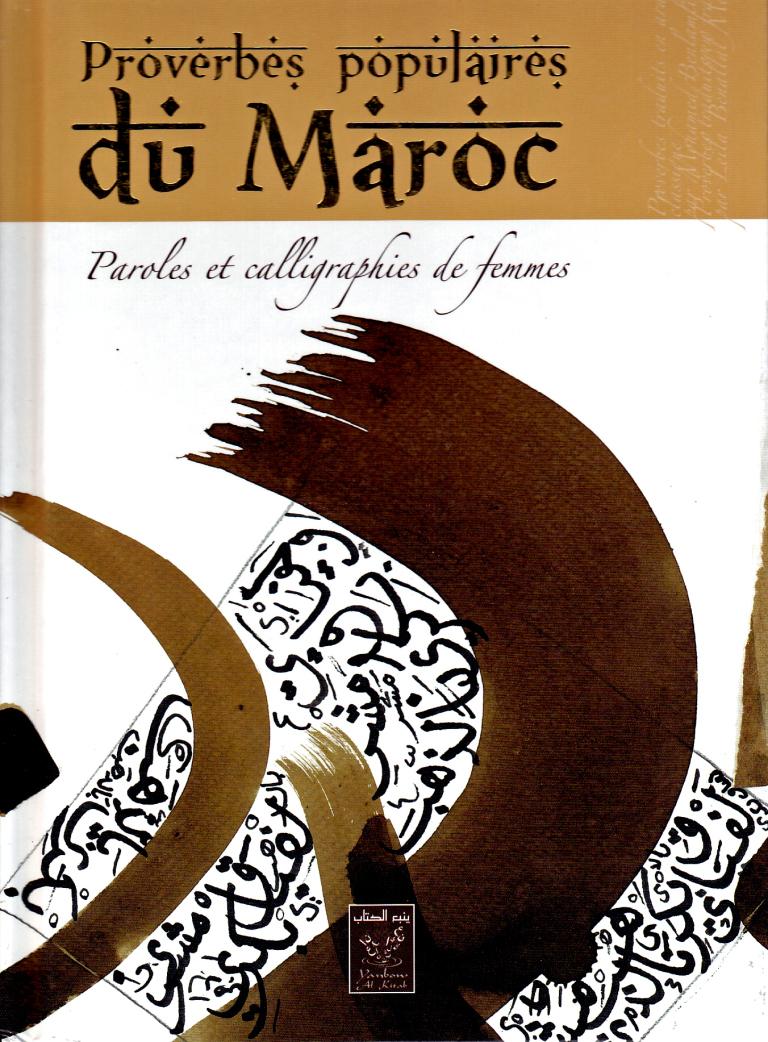 proverbes-populaires-du-maroc-1